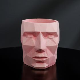 Кашпо полигональное из гипса «Голова», цвет розовый, 11 × 13 см