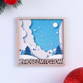"""Открытка мини """"С Новым годом!"""""""