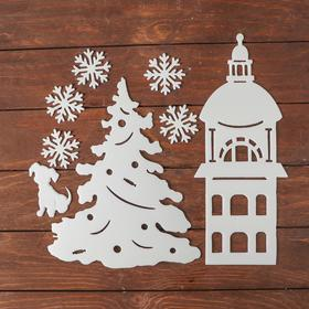 "Set of decorative stickers ""Snow city"", 5 snowflakes of 7 cm, house, Christmas tree, dog"
