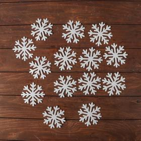 "Set of decorative stickers ""Snowflakes"", 14 snowflakes of 10 cm"