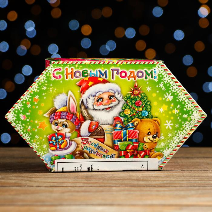 Новогодний подарок «Конфетка. Дед мороз» 200 г