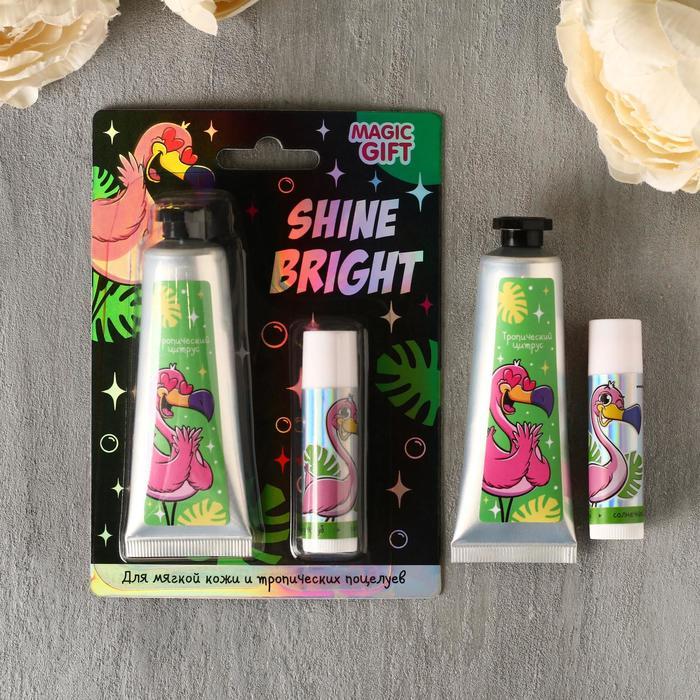 Набор Shine Bright, крем для рук 30 мл, бальзам для губ - фото 497528