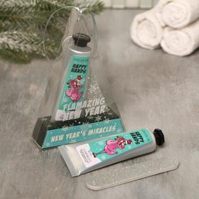 Набор Flamazing New Year: крем для рук 30 мл, пилка для ногтей