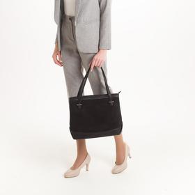 Сумка женская, замша, отдел на молнии, наружный карман, цвет чёрный - фото 53601