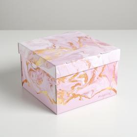 Коробка складная «Текстуры», 22 х 22 х 15 см