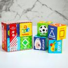 A set of educational blocks, 4 pieces