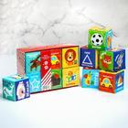 Set of educational cubes, 6 PCs