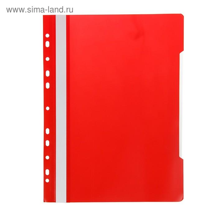 Папка скоросшиватель с перфорацией А4, красная