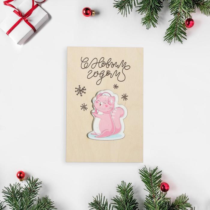 """Открытка деревянная  """"С Новым Годом!"""" розовый кот, 10 х 15см"""