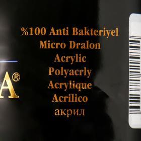 "Пряжа ""Mercan"" 100% микрофибра из акрила 260м/100гр (52921) - фото 7437382"