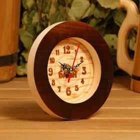 """Часики """"Круг"""" малые, D=13,5 см"""