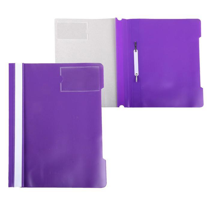 Папка-скоросшиватель А4, с карманом для визитки на лицевой стороне, фиолетовая, 120/160мкр