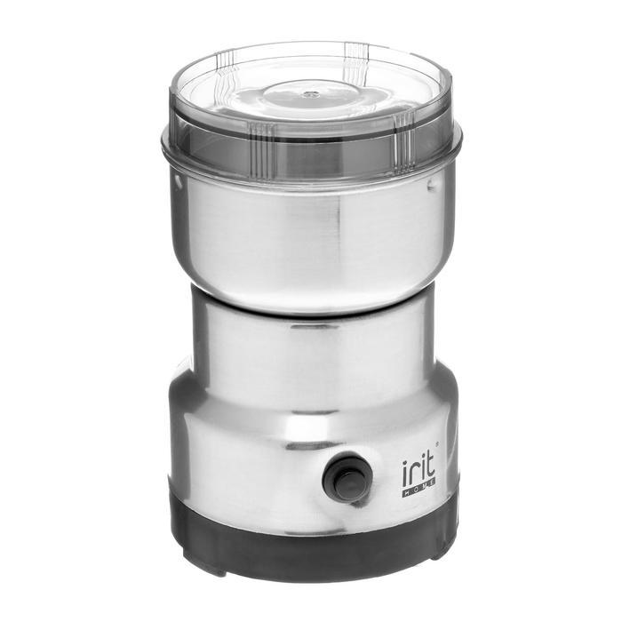 Кофемолка электрическая Irit IR-5017, 120 Вт, 85 г, серебристая - фото 497580
