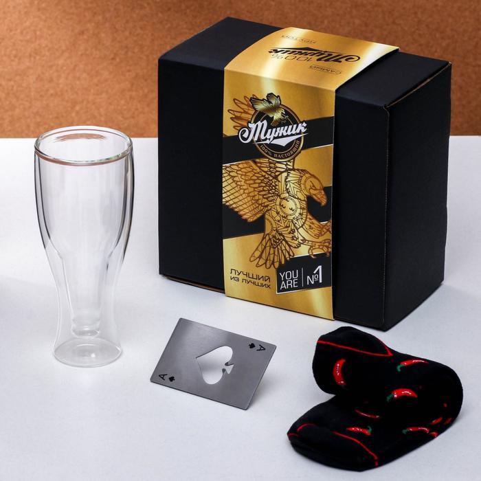 """Набор """"Подарок для настоящего мужчины"""", носки, открывашка, бокал под пиво - фото 755792"""