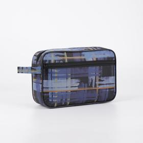 Косметичка дорожная, отдел на молнии, наружный карман, с подкладом, цвет синий - фото 1766181
