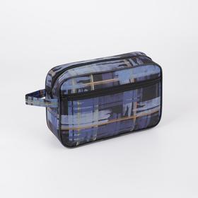 Косметичка дорожная, отдел на молнии, наружный карман, с подкладом, цвет синий - фото 1766182