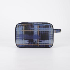Косметичка дорожная, отдел на молнии, наружный карман, с подкладом, цвет синий - фото 1766183