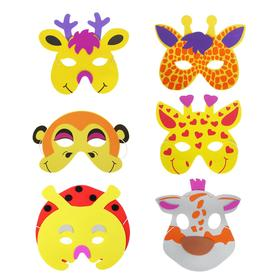 """Carnival mask """"Animals"""", types of MIX"""
