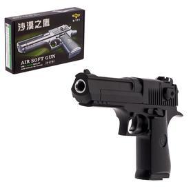 Пистолет Desert Eagle, металлический