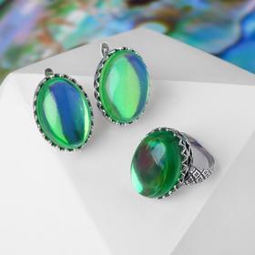 """Гарнитур посеребрение 2 предмета: серьги, кольцо, овал зигзаг """"Опал"""", цвет зелёный, 17 р-р"""