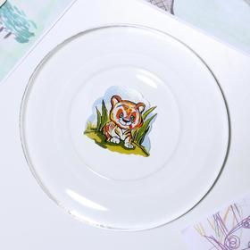 Тарелка «Весёлые зверюшки. Тигрёнок», d=19,5 см