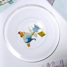 Тарелка Dino, d=19,6 см