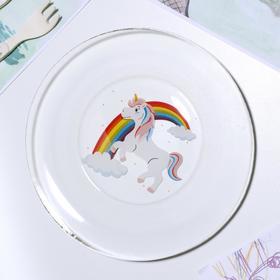 Тарелка «Единорог», d=19,6 см