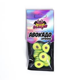 Наполнение для слайма «Авокадо крупное» ТМ «Slimer»