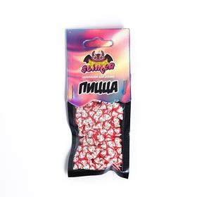 Наполнение для слайма «Пицца» ТМ «Slimer»