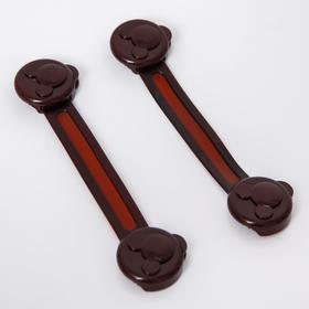 Набор универсальных блокираторов, 2 шт., цвет коричневый