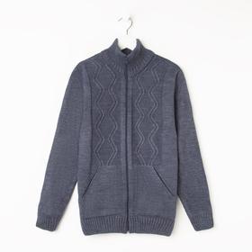 Джемпер для мальчика, цвет серый, рост 122 см