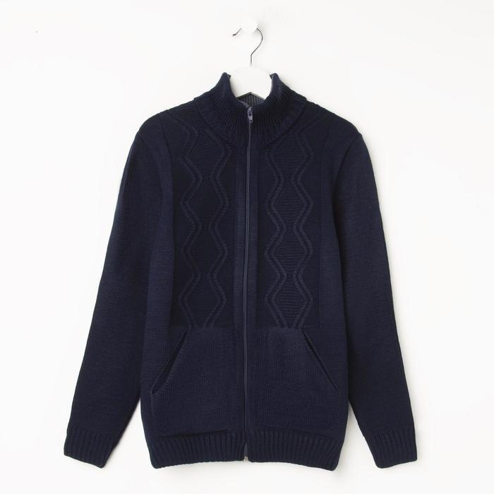 Джемпер для мальчика, цвет синий, рост 128 см - фото 76606539