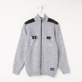 Джемпер для мальчика, цвет серый, рост 134 см