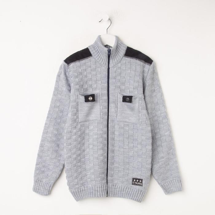 Джемпер для мальчика, цвет серый, рост 134 см - фото 1943742