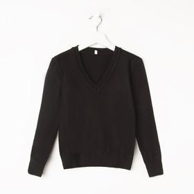Школьный джемпер для мальчика, цвет чёрный, рост 130 см (134)