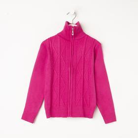 Джемпер для девочки, цвет фуксия, рост 128 см