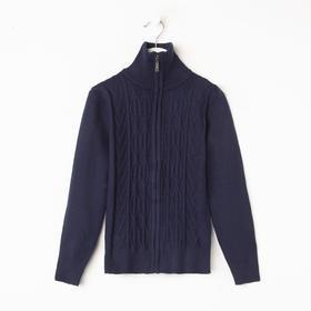 Джемпер для мальчика, цвет синий, рост 128 см