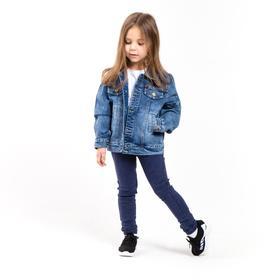 Куртка джинсовая для девочки, цвет синий, рост 116 см