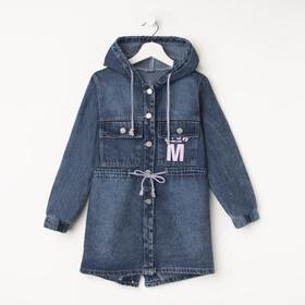 Куртка джинсовая для девочки, цвет синий, рост 134 см
