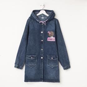 Куртка джинсовая для девочки, цвет синий, рост 140 см