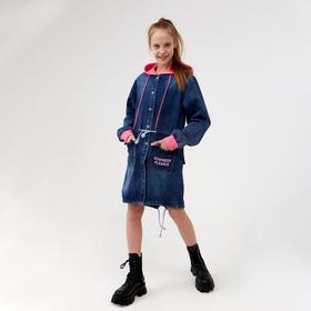 Куртка джинсовая для девочки, цвет синий, рост 152 см