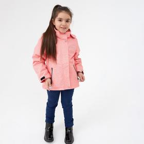 Ветровка для девочки, цвет коралловый, рост 134 см