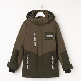 Куртка для мальчика, цвет хаки, рост 140 см