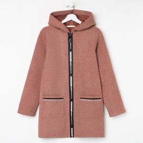 Пальто для девочки, цвет розовый, рост 140 см