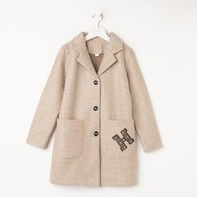 Пальто для девочки, цвет коричневый, рост 140 см