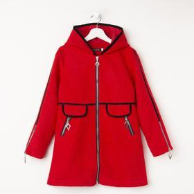 Пальто для девочки, цвет красный, рост 140 см
