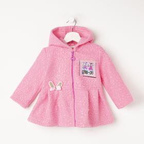 Пальто для девочки, цвет розовый, рост 92 см