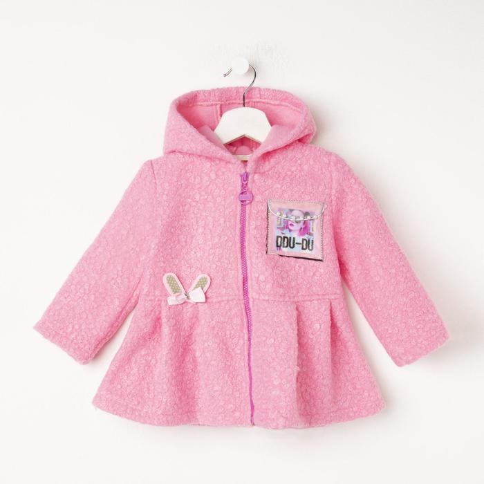 Пальто для девочки, цвет розовый, рост 98 см - фото 76769692