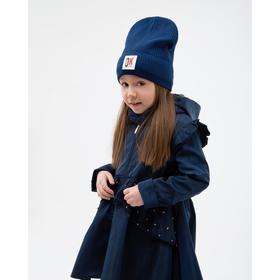 Плащ для девочки, цвет синий, рост 98 см