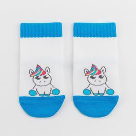 Носки детские, цвет белый, размер 10